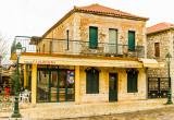 Καφέ Ελληνικόν 2