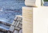 Μνημείο