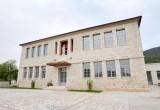 Σχολείο 2
